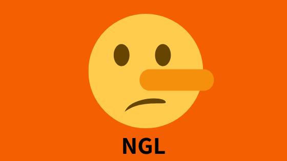 Wofür steht NGL?