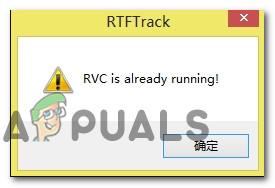 So beheben Sie, dass RVC bei jedem Start bereits ausgeführt wird