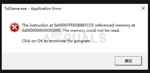 Fix: TslGame.exe Anwendungsfehler in PUBG
