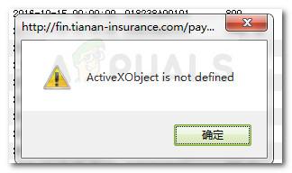 Fix: ActiveXobject ist nicht definiert
