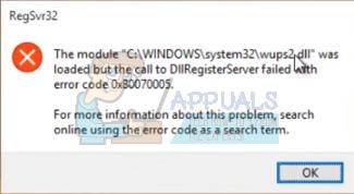 Fix: DllRegisterServer ist mit dem Fehlercode 0x80070005 fehlgeschlagen