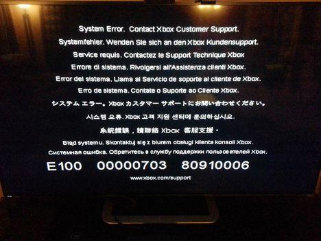 So beheben Sie den Xbox-Systemfehler E100