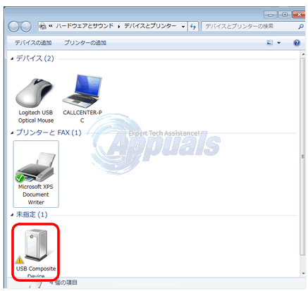 Gelöst: Brother Drucker USB Composite Device (Fehlercode 10)