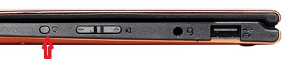 UPDATE: Lenovo Yoga 2 Bildschirm dreht sich nicht