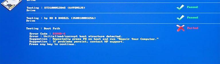 So beheben Sie den Fehlercode 'BIOHD-4' auf einem HP-Computer