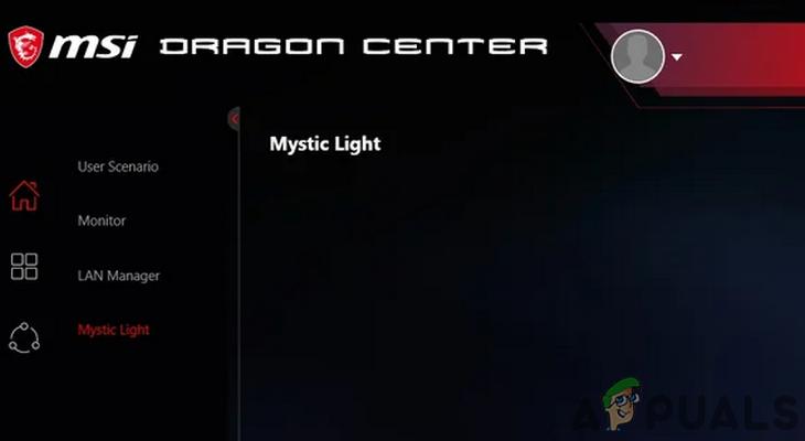 Fix: MSI Mystic Light funktioniert nicht